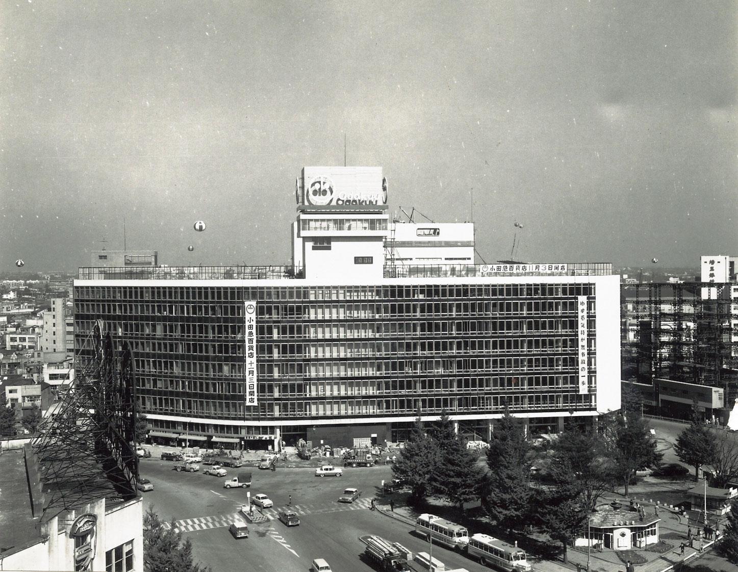 昭和37(1962)年 – 新宿区史年...