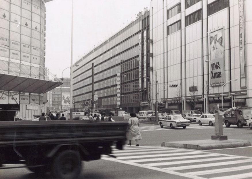昭和51(1976)年 – 新宿区史年...