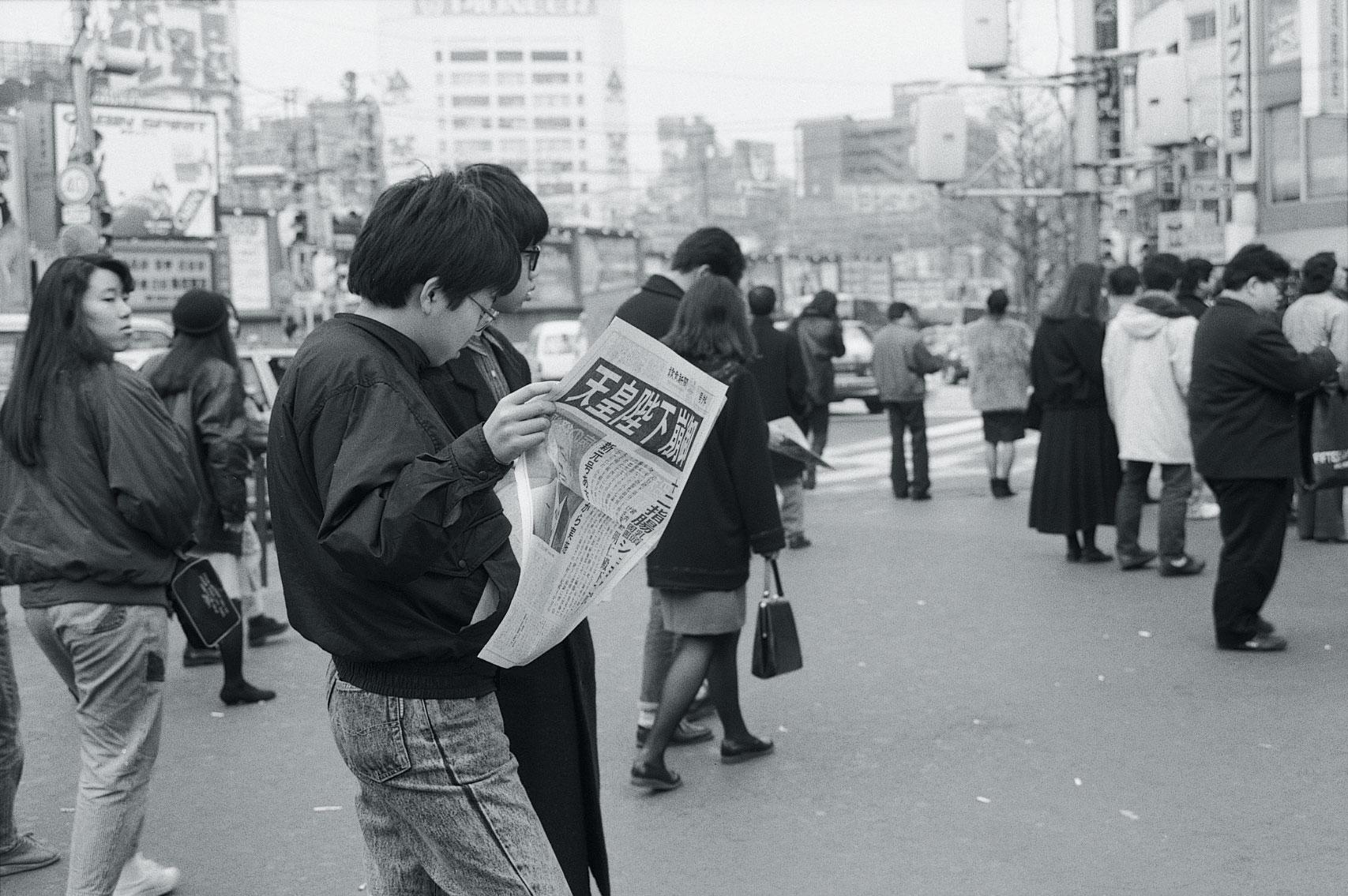 昭和64/平成元(1989)年 – 新宿...