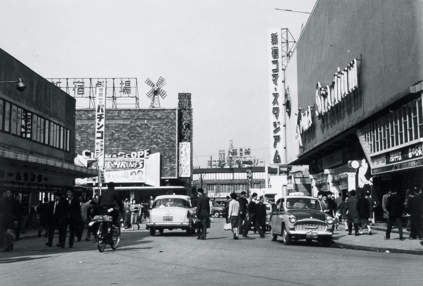 昭和31(1956)年 – 新宿区史年表