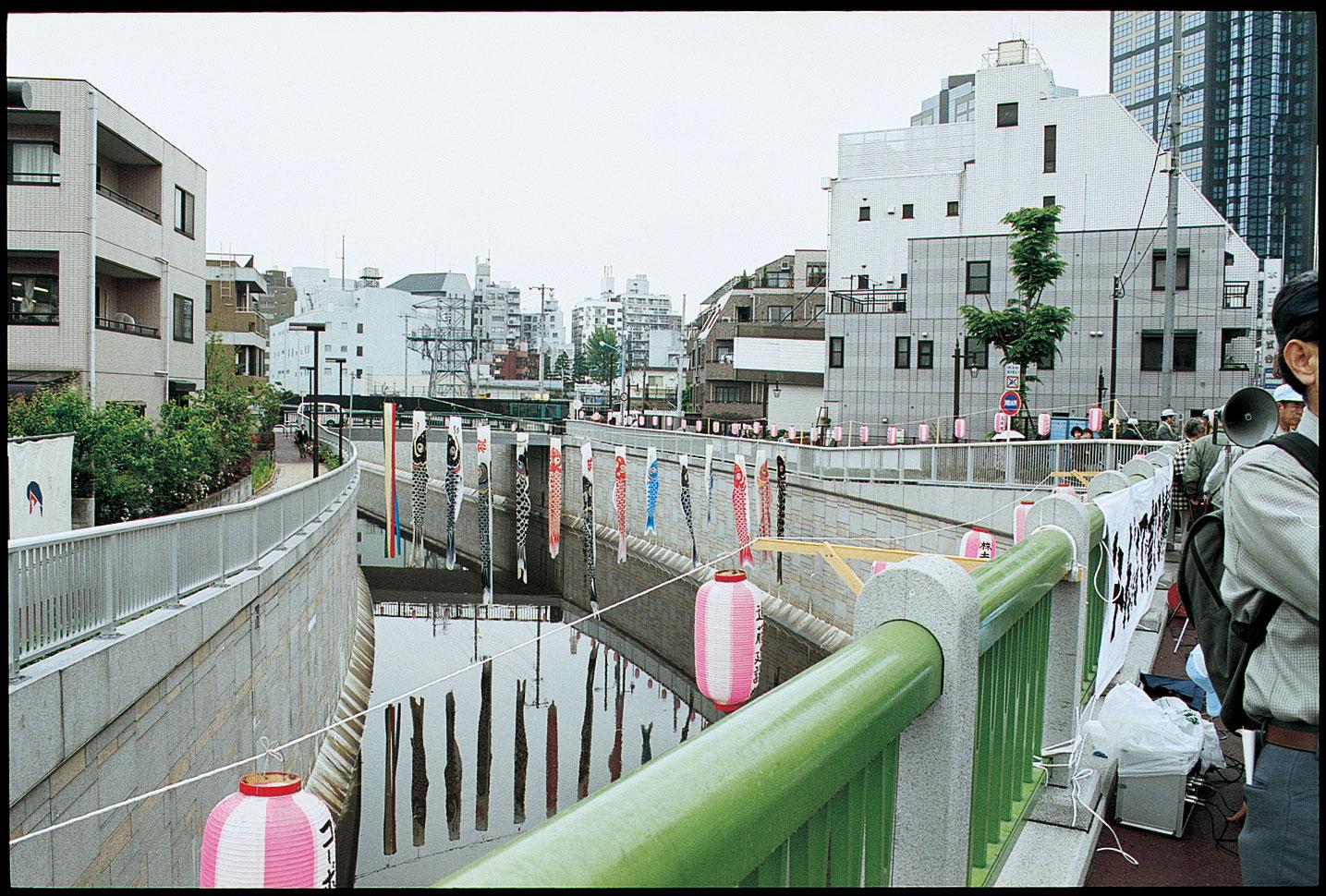 平成12(2000)年 – 新宿区史年...