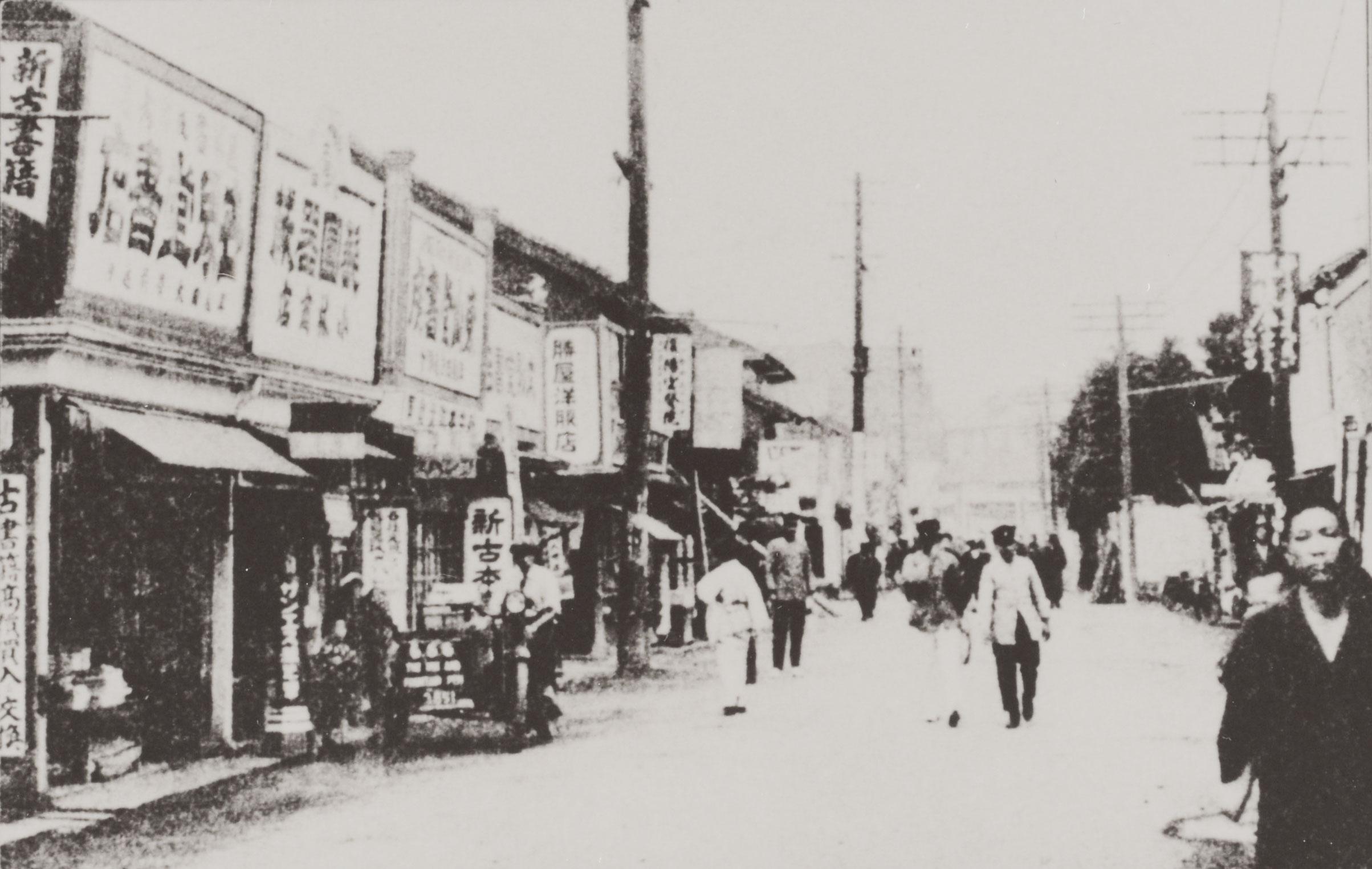 大正時代(1912〜1926年) – 新宿区史年表