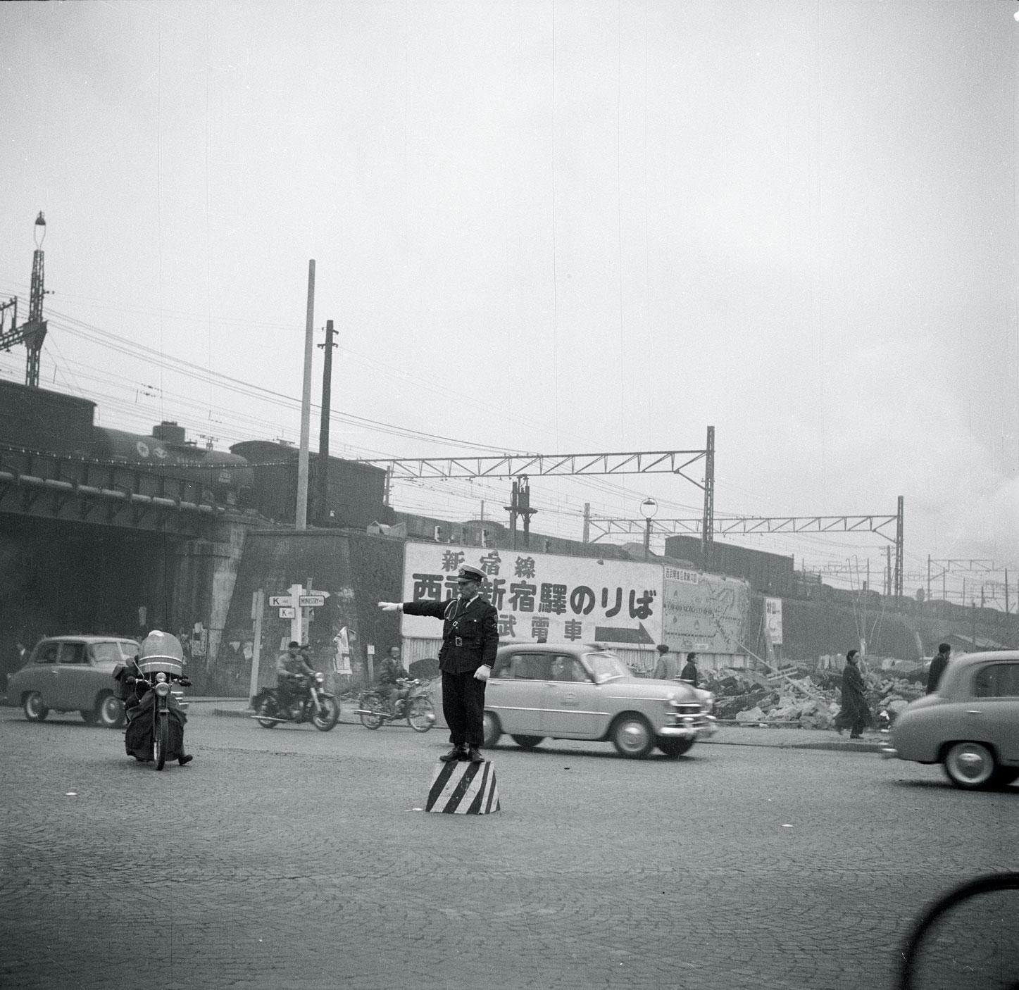 昭和27(1952)年 – 新宿区史年...