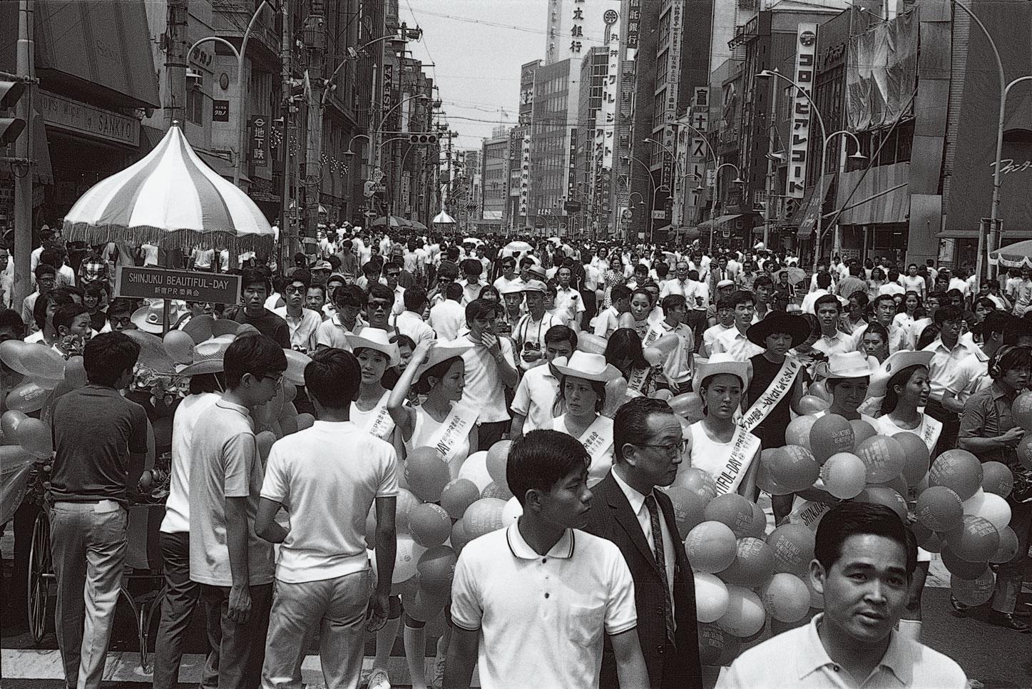 昭和45(1970)年 – 新宿区史年表