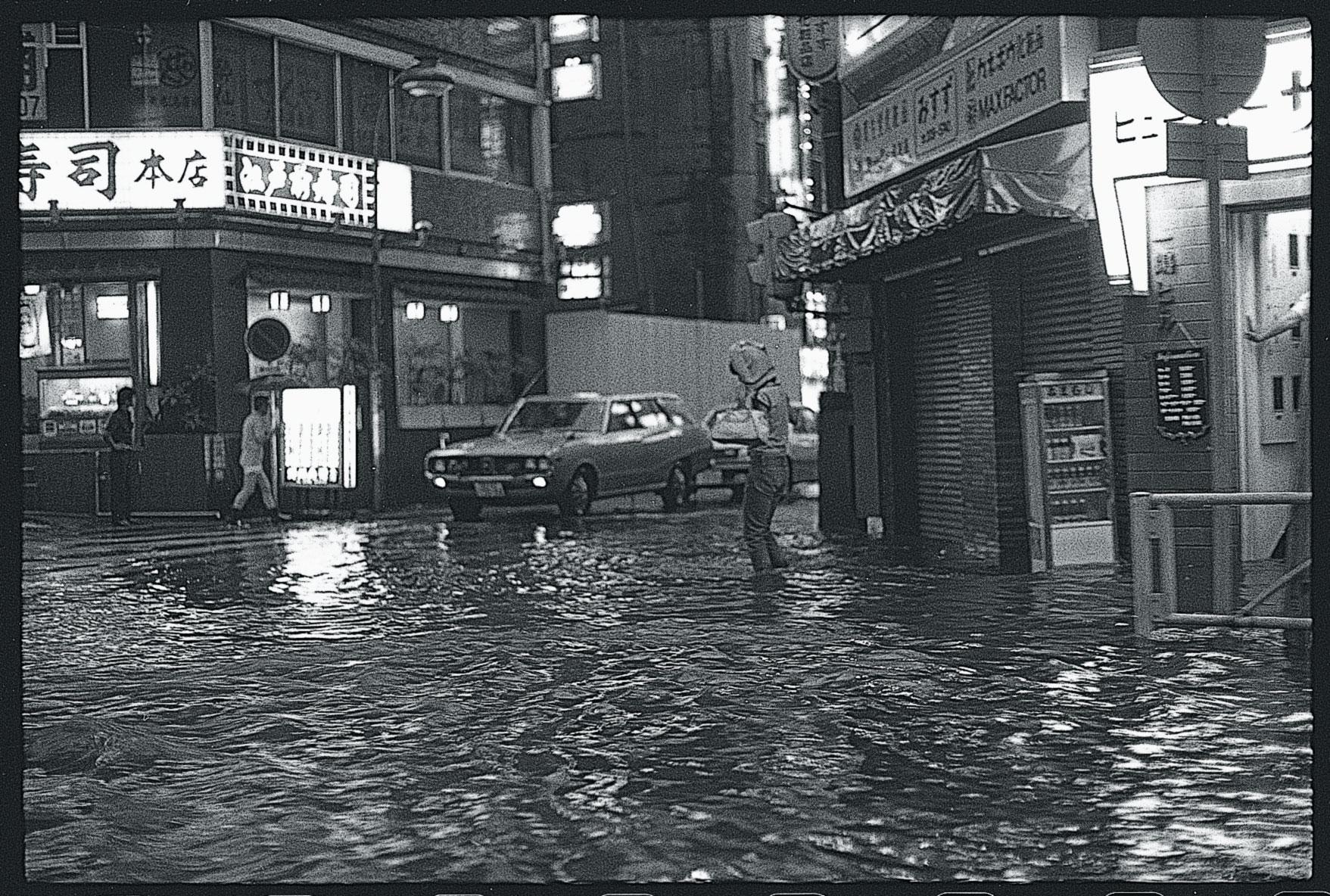 昭和56(1981)年 – 新宿区史年...
