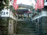 経王寺(大黒天)