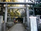 稲荷鬼王神社(恵比寿神)