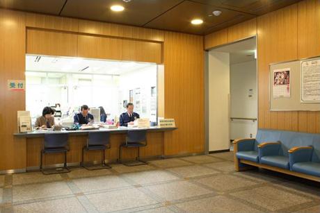 管理事務室(受付):新宿区