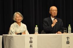 「漱石プロジェクト」講演会とシンポジウムを開催2017年 夏目漱石生誕150周年に向けて ともに創ろう、(仮称)「漱石山房」記念館