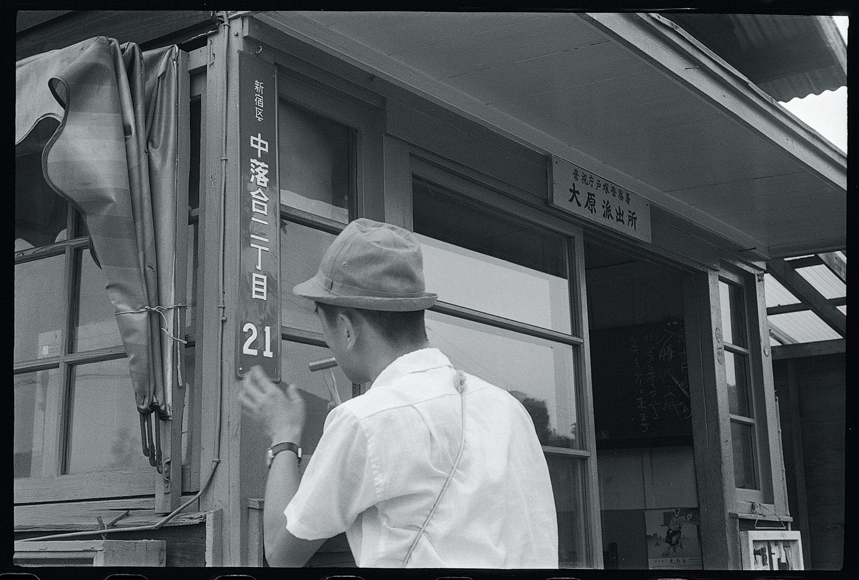 昭和40(1965)年 – 新宿区史年表