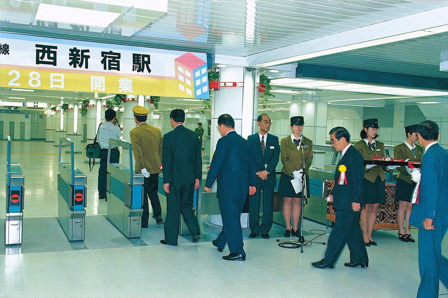 平成8(1996)年 – 新宿区史年表